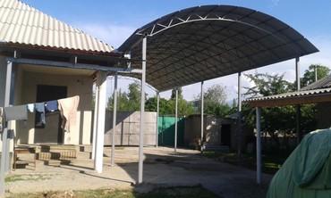 фермы металические в Кыргызстан: Ферма арка, навесы качество