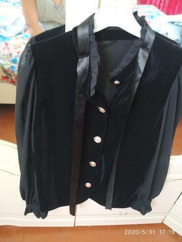 Платье Свободного кроя Dominik The Fur S