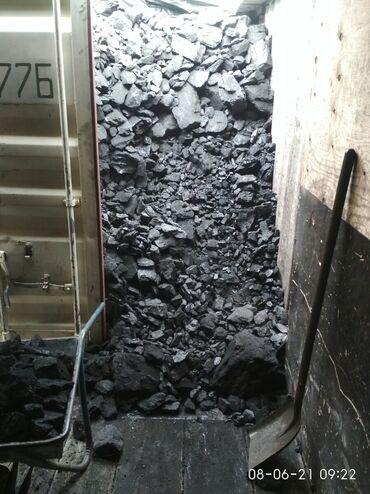17 объявлений: Уголь Сулюкта:отборный,Уголь для шашлыка и тандыра!Пепель:красный и жё