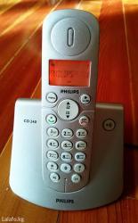 Радиотелефон philips cd240 - цена: 1700сом. б/у. в Бишкек