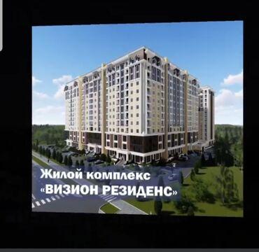 арзан квартира ош in Кыргызстан | БАТИРЛЕРДИ КҮНҮМДҮК ИЖАРАГА БЕРҮҮ: 2 бөлмө, 65 кв. м Лифт