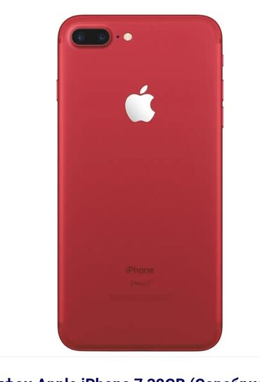iphone 7 купить бу в Кыргызстан: Б/У iPhone 7 Plus 128 ГБ Красный