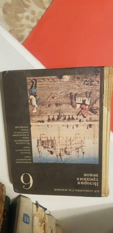 Книги по 100 сом.Теория государства и права, история, книги, учебники