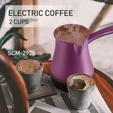 кофемашина газовая в Кыргызстан: Электрическая кофеваркаSinbo SCM-2928умеет готовить кофе