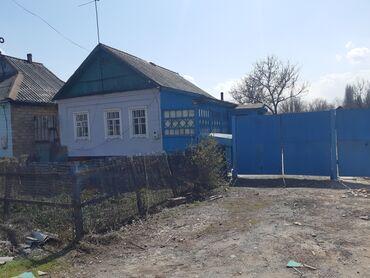 трап для душа бишкек в Кыргызстан: Продажа домов 60 кв. м, 3 комнаты