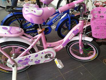 Детские велосипеды ПРИНЦЕССА - от 4 до 6 лет; - размер колес 16; - в к