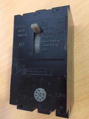 Автомат АЕ2046М-10Р б/у в Бишкек