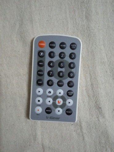 Daljinski za TV karticu ne koristi se i zato se prodaje kao neispravan - Nis