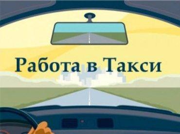 Требуется Водитель  Требования: - знанием города Бишкек ( в Ош