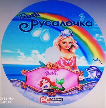 barbie kuklalari - Azərbaycan: Barbie Rusaloçka.Personal Kompyuter Üçün.Yenidir.Sayı Çoxdur