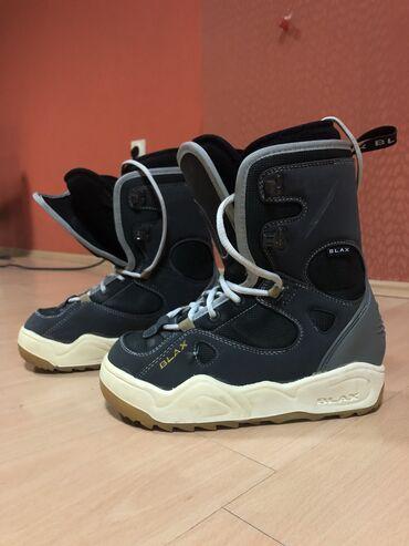 Za telefonphone - Srbija: Cipele za Snowboard Cipele za Snowboard su u odličnom stanju vožene