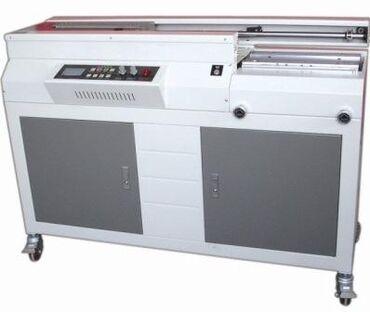 Термоклеевый станок для бумаги, А3+ формата. В отличном состоянии