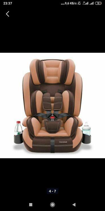 Автокресло Авто кресло НовыйНовое автокреслоБольшой ассортимент