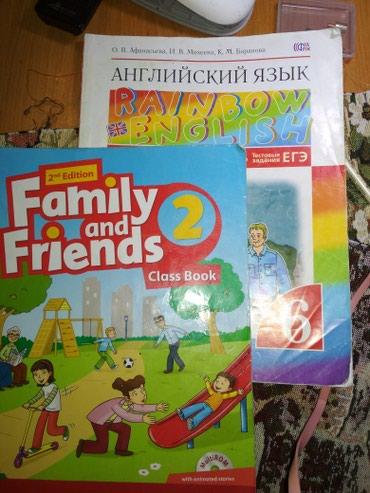Учебники в Бишкек - фото 6