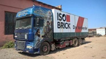 прицеп для машины бу в Кыргызстан: Продаю грузовое авто ДАФ XF-95 2005 года выпуска, изотерма будка, с пр