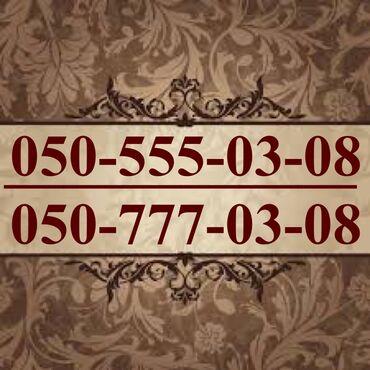 sim sim nomreler - Azərbaycan: 050-555-03-08 050-777-03-08  Yeni VIP Azercell nomreler