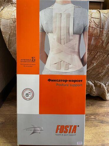 �������� ������ ������������������ �� ������������������ ������������ в Кыргызстан: Обсолютно новый корсет !!!Фиксатор-корсет. Показания : остеохондроз