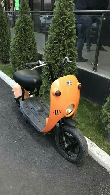 меняю мопед на любое авто на ходу! меняю скутер suzuki choi nori !!!!  в Бишкек