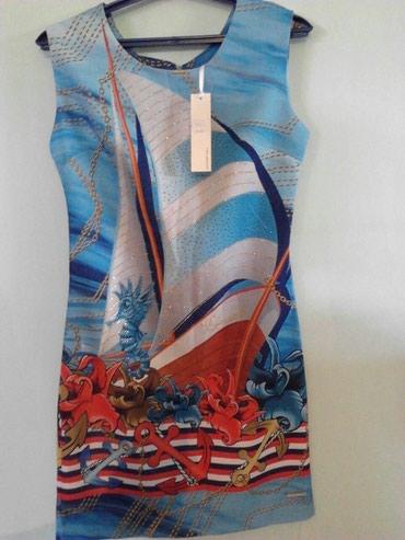 Продаю платье новый с этикеткой. Размер 44.    в Тюп