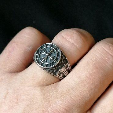 Brilliance-m1-2-at - Srbija: Prsten, stilizovani krst No 2   Novi prsten, sa motivima stilizovanog