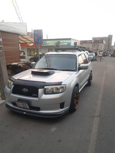 Автомобили в Бишкек: Subaru Forester 2 л. 2005 | 226000 км