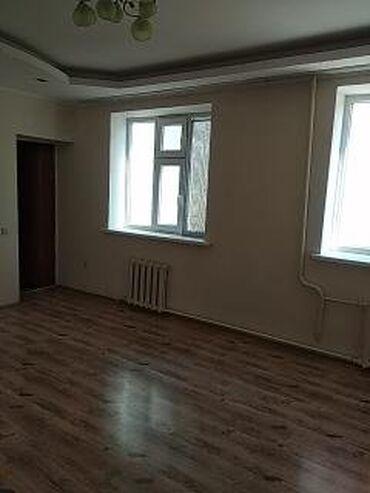 продам теленка в Кыргызстан: Продам мини-гостиницу. Центр. Все коммуникации
