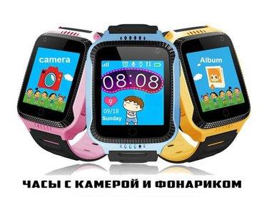 Детские умные часы с g900a c gps трекером, в Бишкек