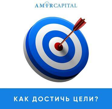 Автошкола джалал абад цены - Кыргызстан: Если хотите увеличить свой капитал в разы больше,а точнее 6% ежемесячн