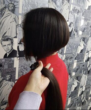 читалка книг купить в Кыргызстан: Купим волосы!!!Срочно! Кыргызстан боюнча чачты Эн чын баасына сатып ал