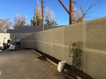 Забор из плоского шифера. в Бишкек