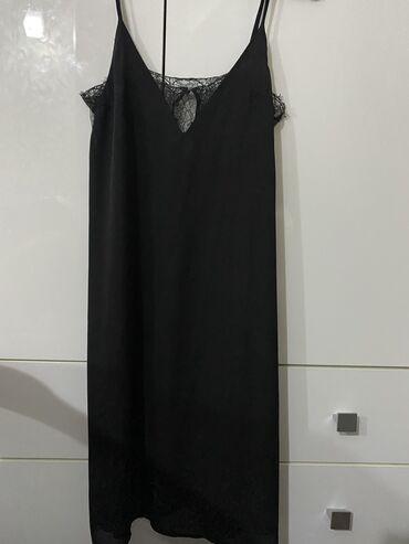 купить сенсорный диспенсер для жидкого мыла в Кыргызстан: Платье комбинация в бельевом стиле размер М