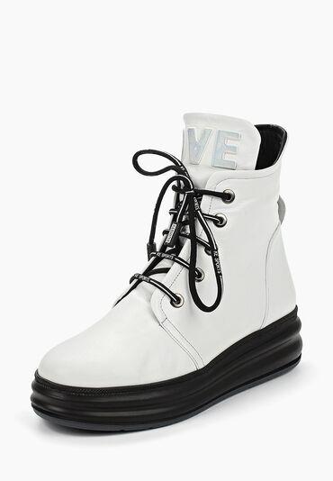 крем прикатен цена в душанбе in Кыргызстан   ПРОДАЖА УЧАСТКОВ: Новые демисезонные кожанные ботинки белого цвета. Очень удобные