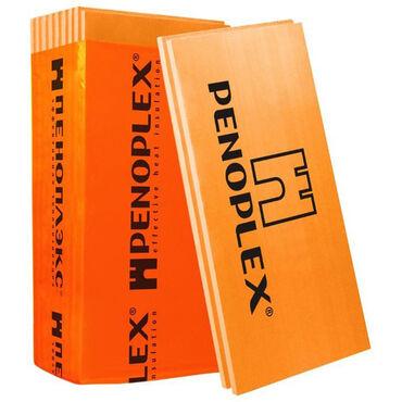 50 mm - Azərbaycan: XPS (Penoplex istilik izolyasiya materialı)Qiymət 1 paçkaya aiddir.1