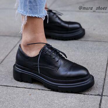 Мужская обувь - Кыргызстан: Натуральная кожа Турция  Изнутри тоже Натуральная кожа  Размер 37  Од