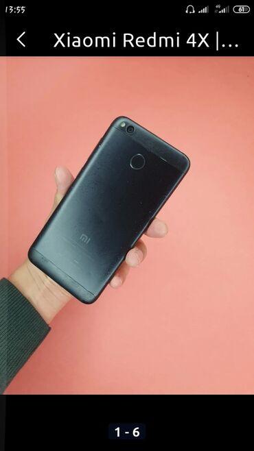 Электроника - Сретенка: Xiaomi Redmi 4X | 32 ГБ | Черный | Сенсорный, Отпечаток пальца, Две SIM карты