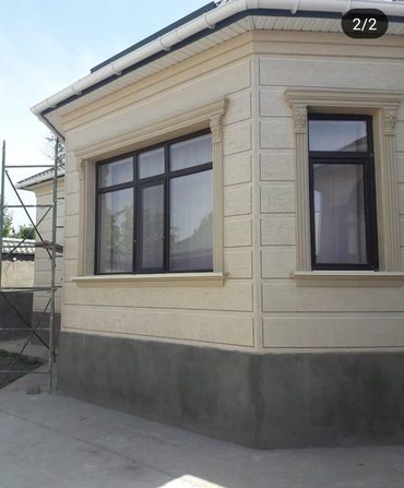 Травертин тартабыз сиз каалаган в Бишкек