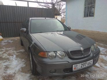 Rover в Кыргызстан: Rover MGF 1.8 л. 2002 | 250 км