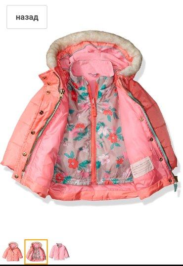 Детская куртка carter's + флисовая в Бишкек
