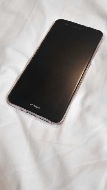 Huawei ets 878 - Srbija: Huawei P10 Lite, u savršenom stanju, praktično nov.Kupovinom se