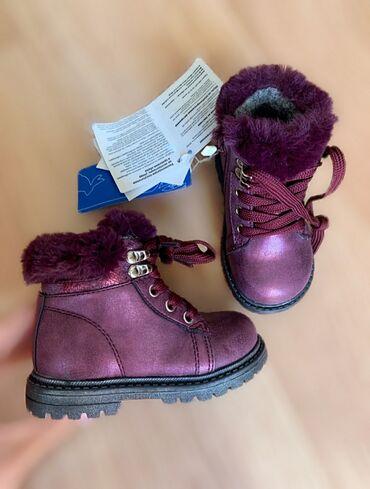 1)Ботинки для принцессы от Baby Go. Сезон: весна-осень.  Размер 22. (п
