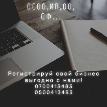 9520 объявлений: Юридические услуги   Предпринимательское право   Консультация