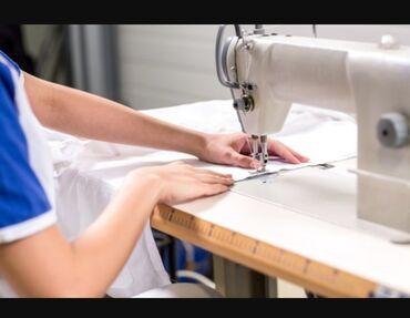 12860 объявлений: Требуется швеи, надомники, упаковщица и ОТКС опытом (женские