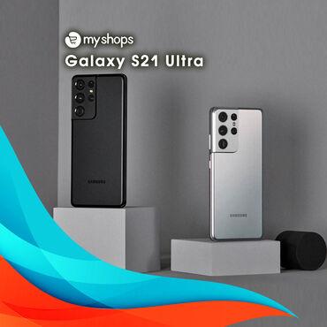 Samsung 8190 - Азербайджан: Samsung Galaxy S21 Ultra, 12/256GBДисплей6,8-дюймовый Edge QHD+Dynamic