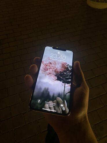 IPhone 11 Pro Max | 64 GB | Qızılı | İşlənmiş