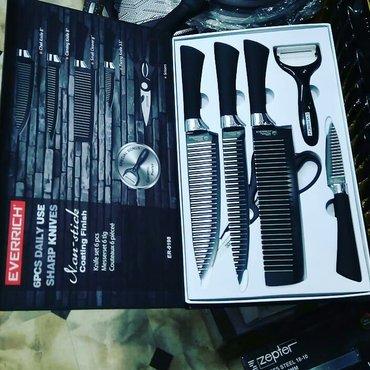 Набор ножей everrich, материал металло в Бишкек