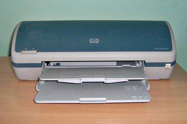 Принтер hp deskjet 3845 в Бишкек