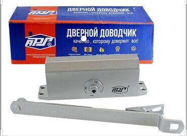диски бмв 65 стиль в Кыргызстан: Дверная фурнитура