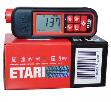 толщиномер horstek tc 715 в Кыргызстан: ТОЛЩИНОМЕР ET 555Описание:Универсальный толщиномер ETARI ET 555