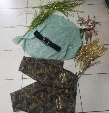 Guess-maskirne-farmerke - Srbija: Maskirne pantalone vel S-MPovoljnoSuper model i kvalitet uvoz TurskaSa