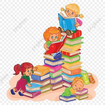 Подготовка детей к школе за лето!!!График с 8.00 до 12.00. Каждый
